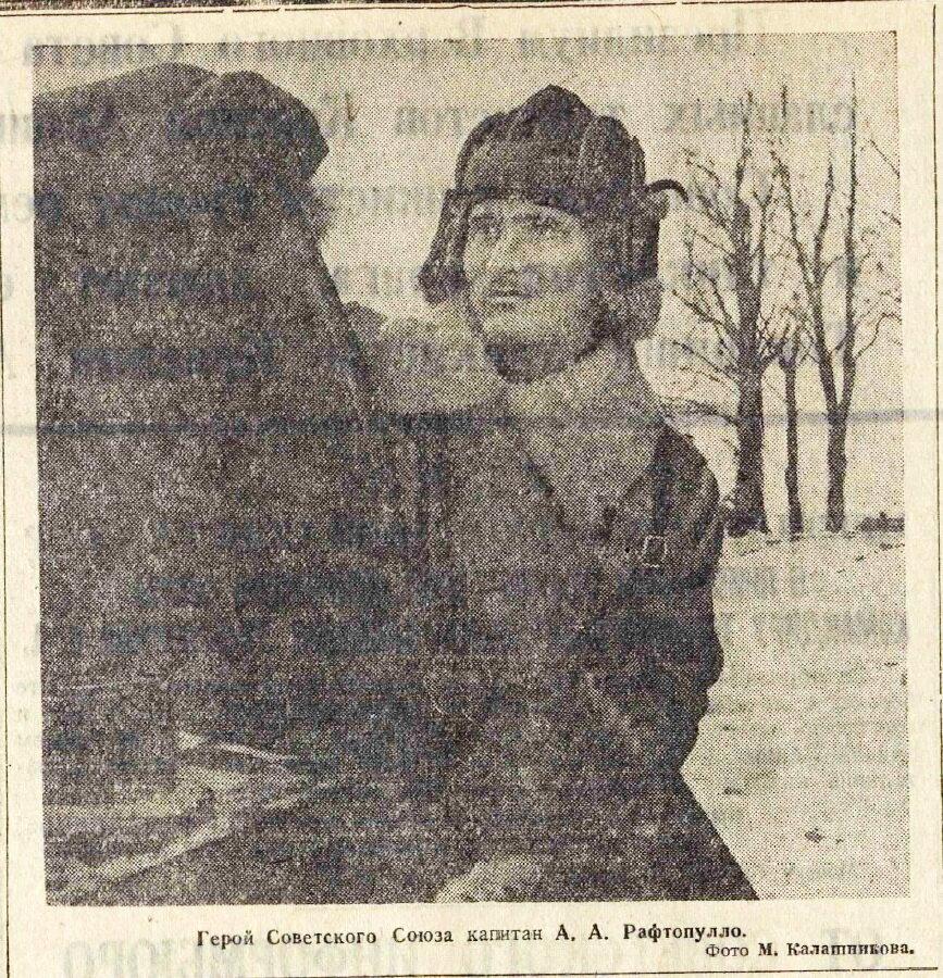 «Правда», 12 января 1942 года