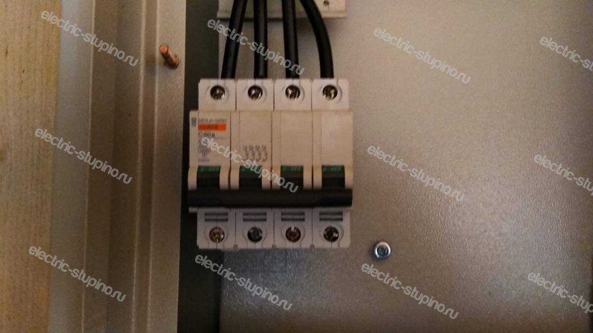 Как подключиться к электросети 15 кВт 380 В