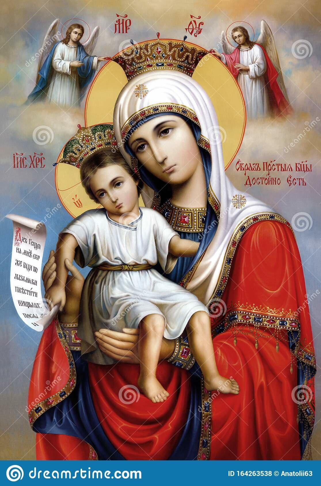 героинь просто фото икона богородица милующая в чем помогает выбору цвета