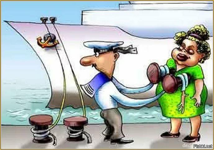 Моряк юмор картинки