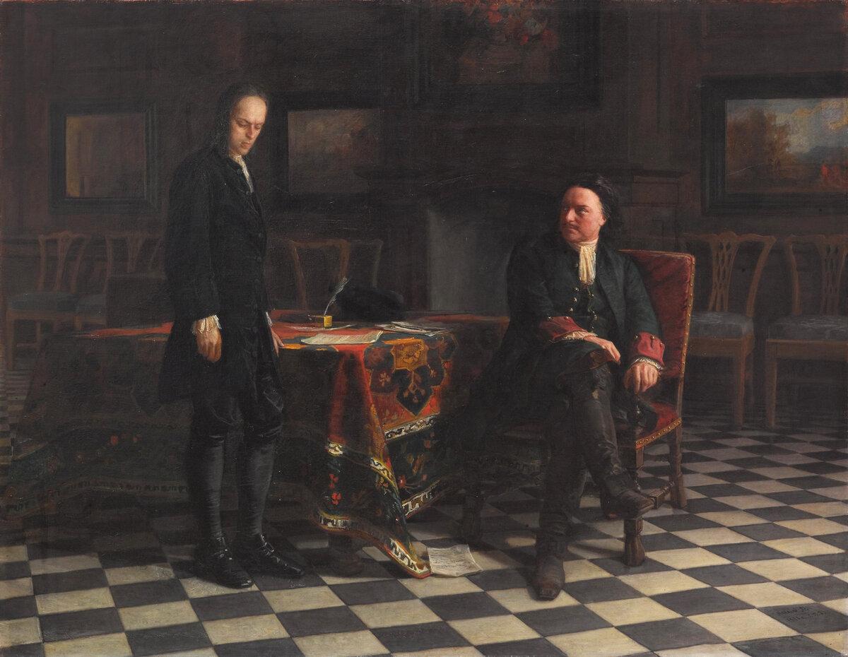 14 февраля 1718 года Петр I лишил своего сына Алексея прав наследника престола