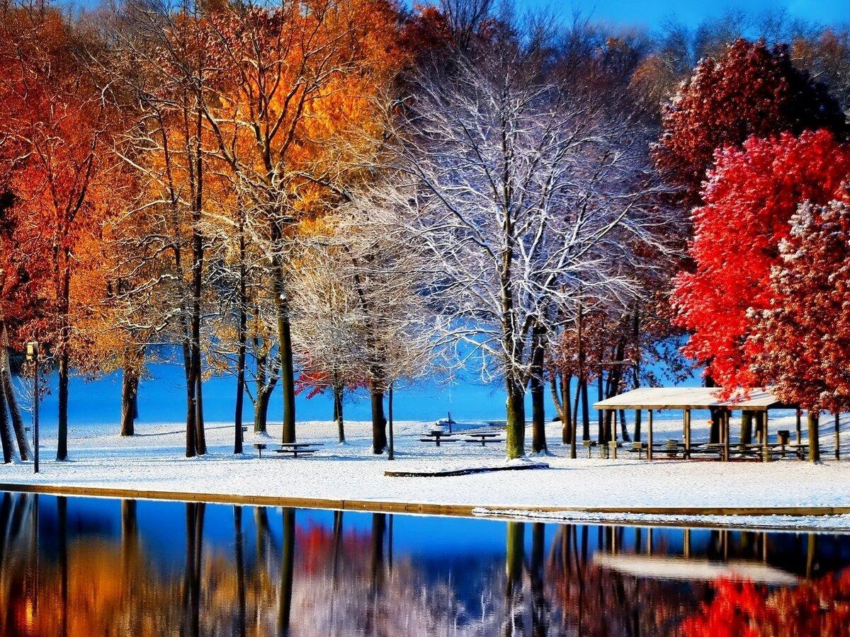 Открытки осени с зимой