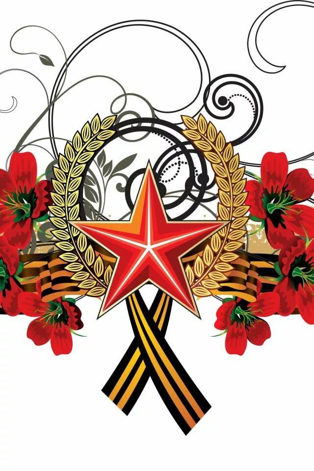 открытка с гвоздиками на 9 мая рисунок поляны