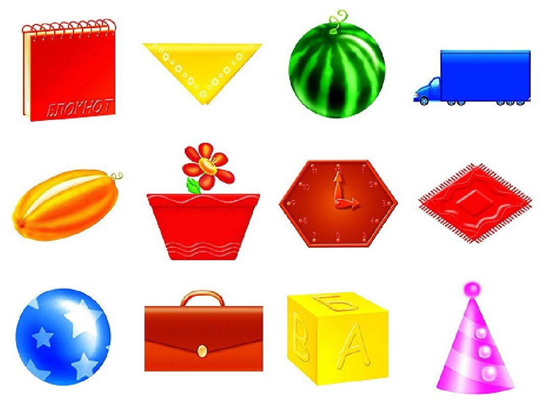 Картинки различные предметы для дидактических игр