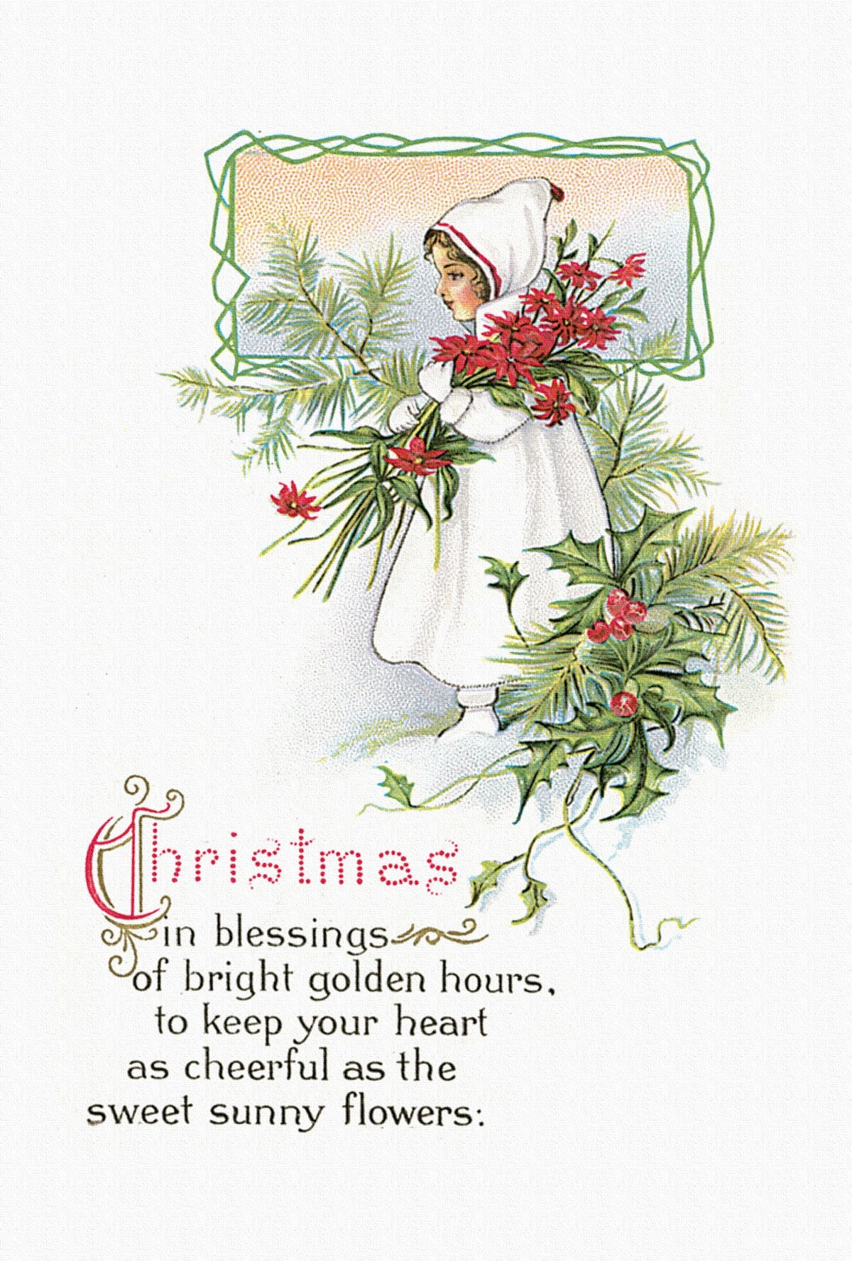 Поздравление с новым годом по шведски новогодняя