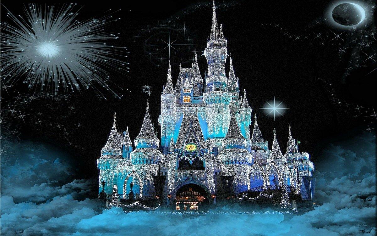 голубой дворец картинки