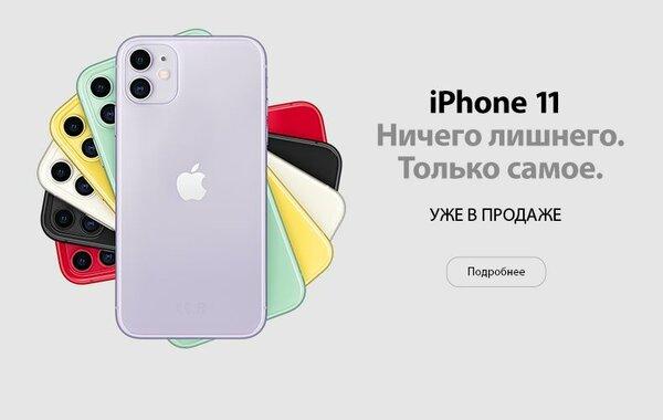 телефон онлайн трейд ру тольятти