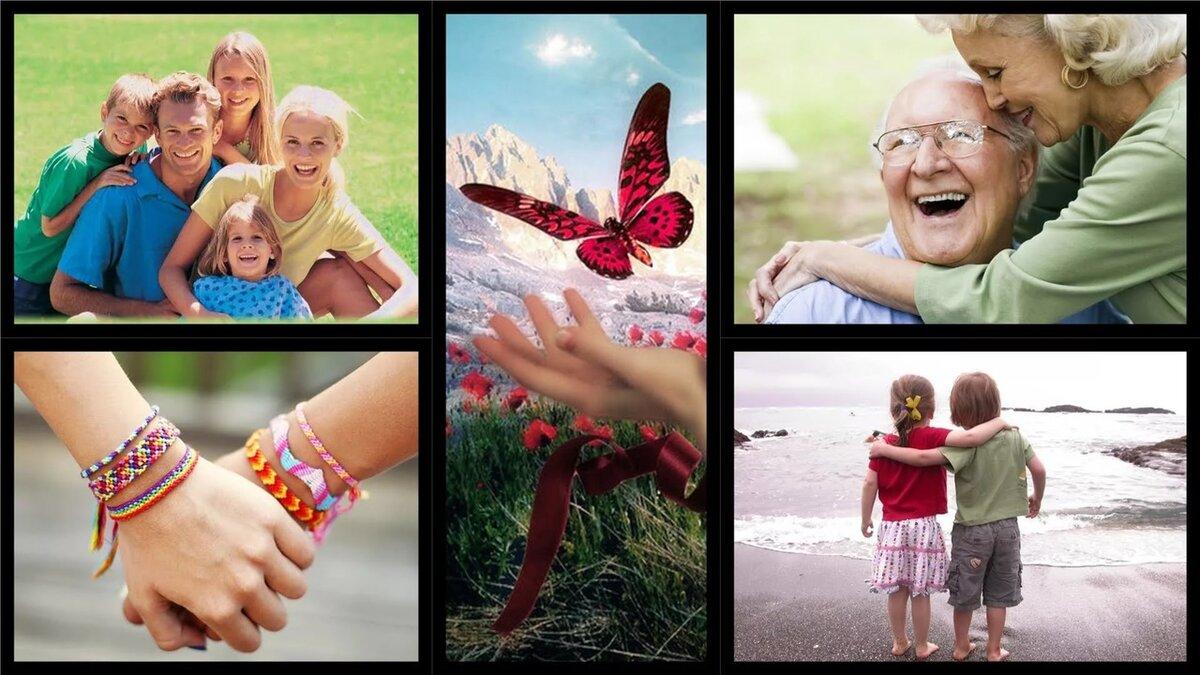 фотографии на тему доброта спасет мир ножки, дополнительно укрепляя