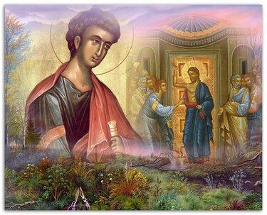 антипасха апостол фома