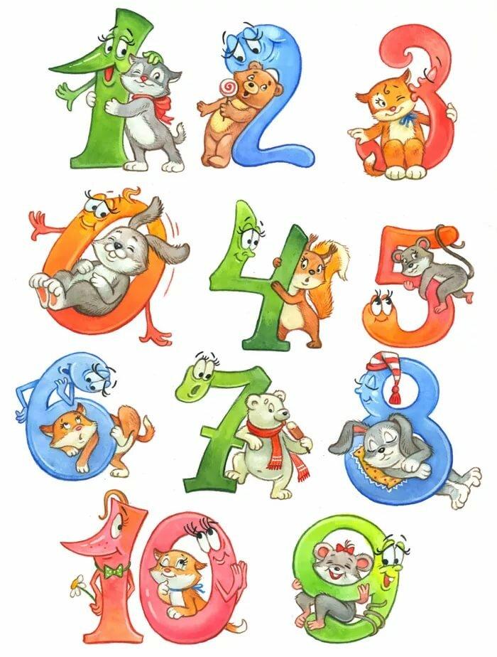 Картинки детские с числами