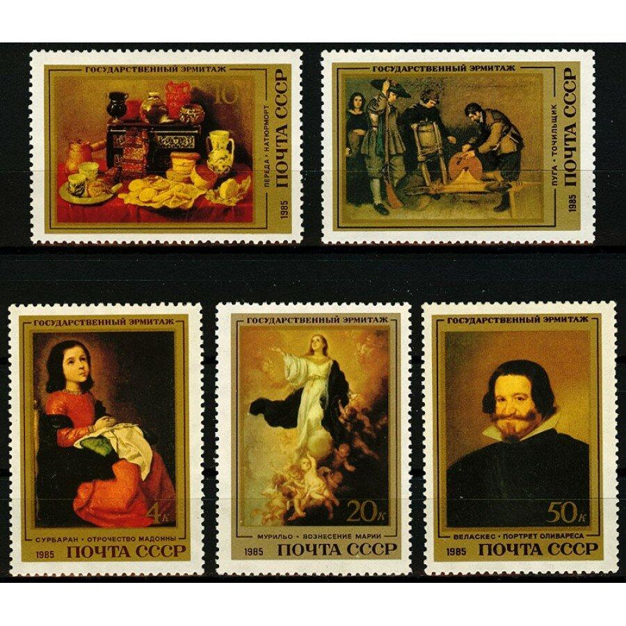 появилась сколько стоят марки на открытку по россии этом