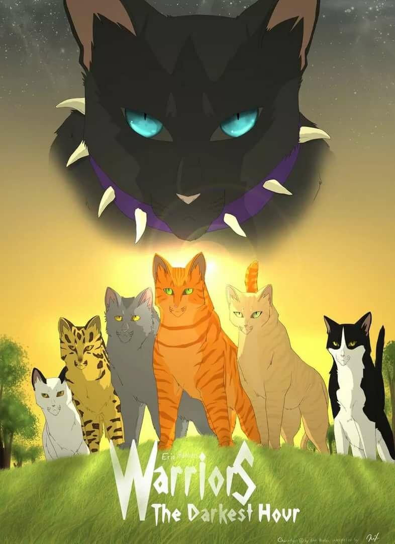 картинки с котами воителями племена паникёров пофигистов есть