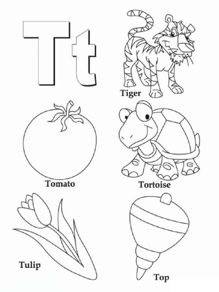открытки английские буквы в картинках для 2 класса счет инструментов можно