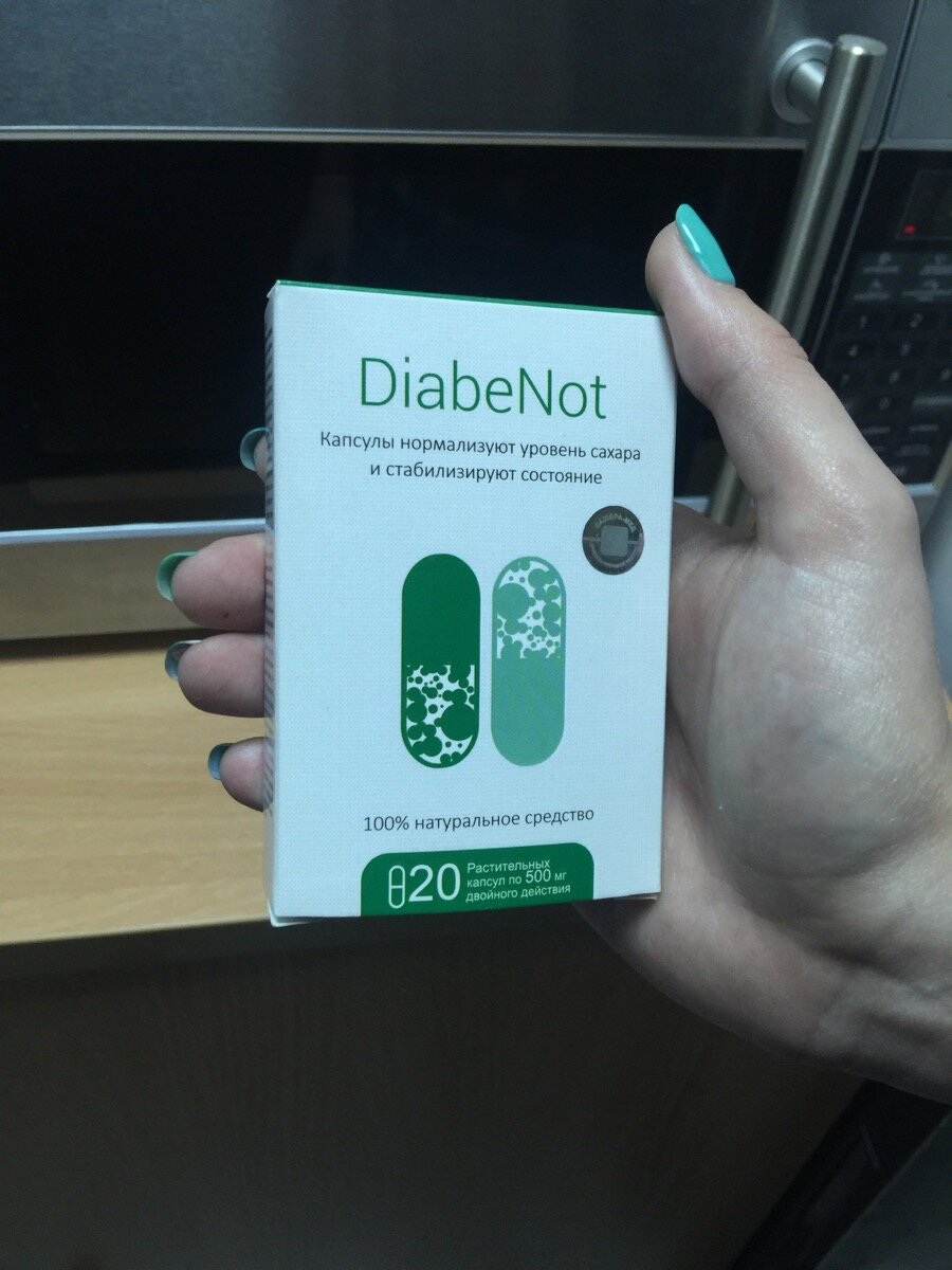 DiabeNot от диабета в Волжском