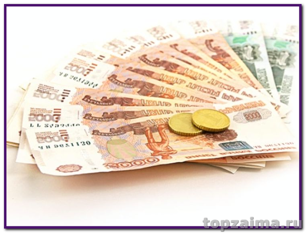 Онлайн заявка в сбербанк на рефинансирование кредитов других банков в темиртау
