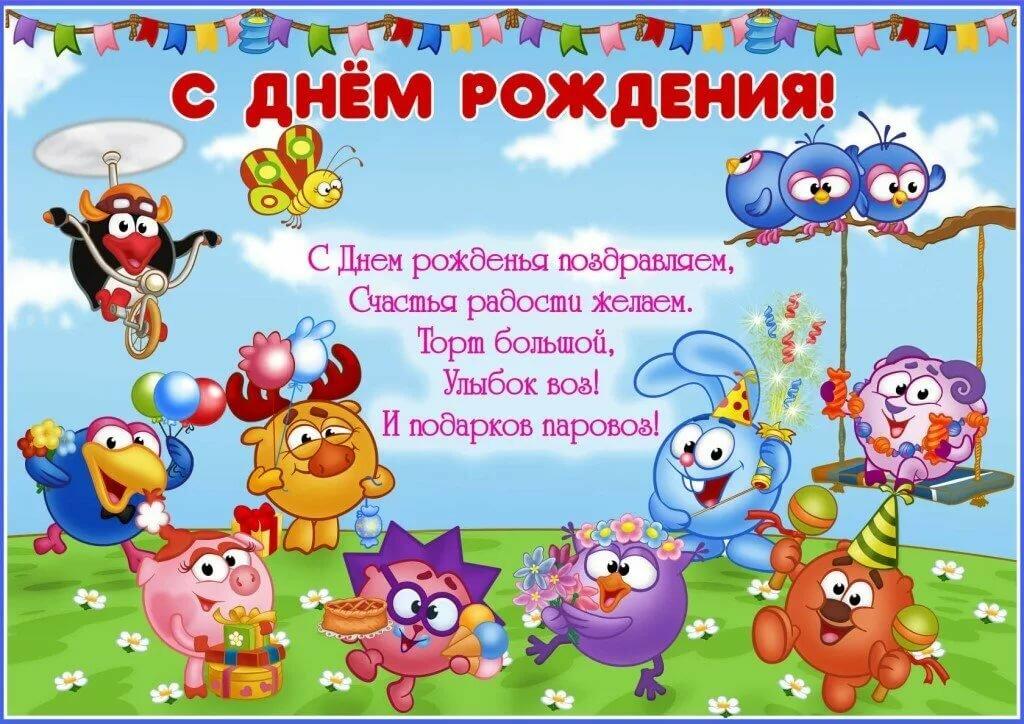 поздравления с днем рождения желаю большой любви растут деревья, каждый