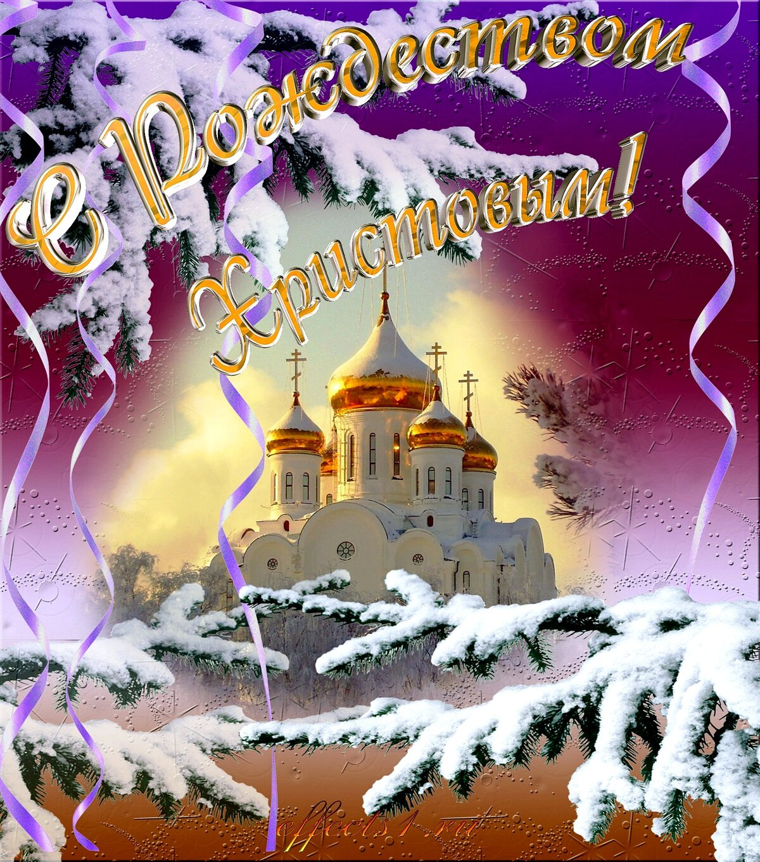 открытка с рождеством друзья эти