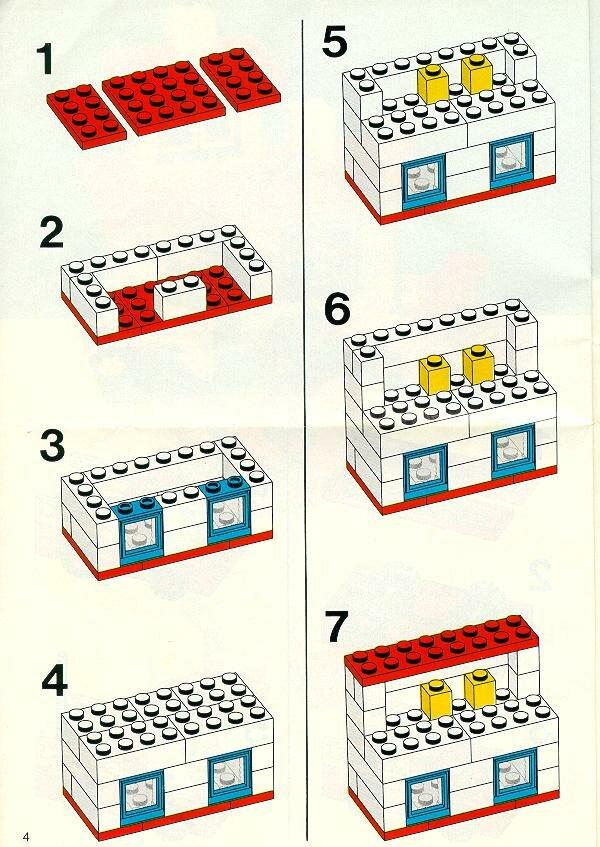 Дом инструкции в картинках