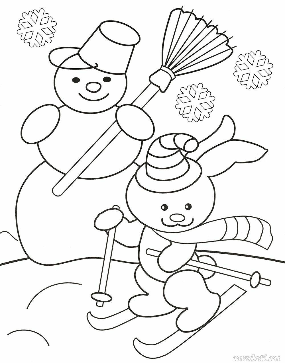 «Зимняя раскраска для детей 3-4 лет» — карточка ...