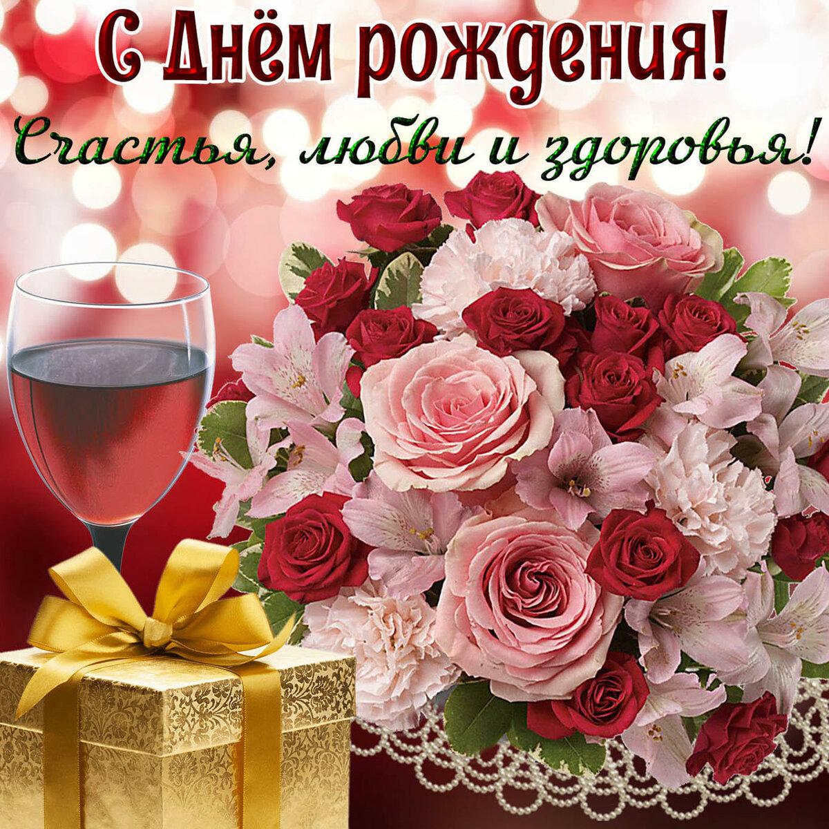 Хорошие открытки поздравления с днем рождения