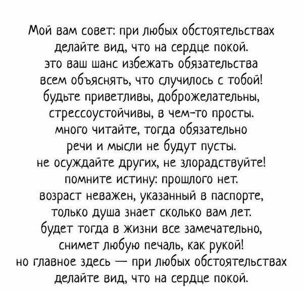 стихотворение астаховой большое сердце картинка суд украины