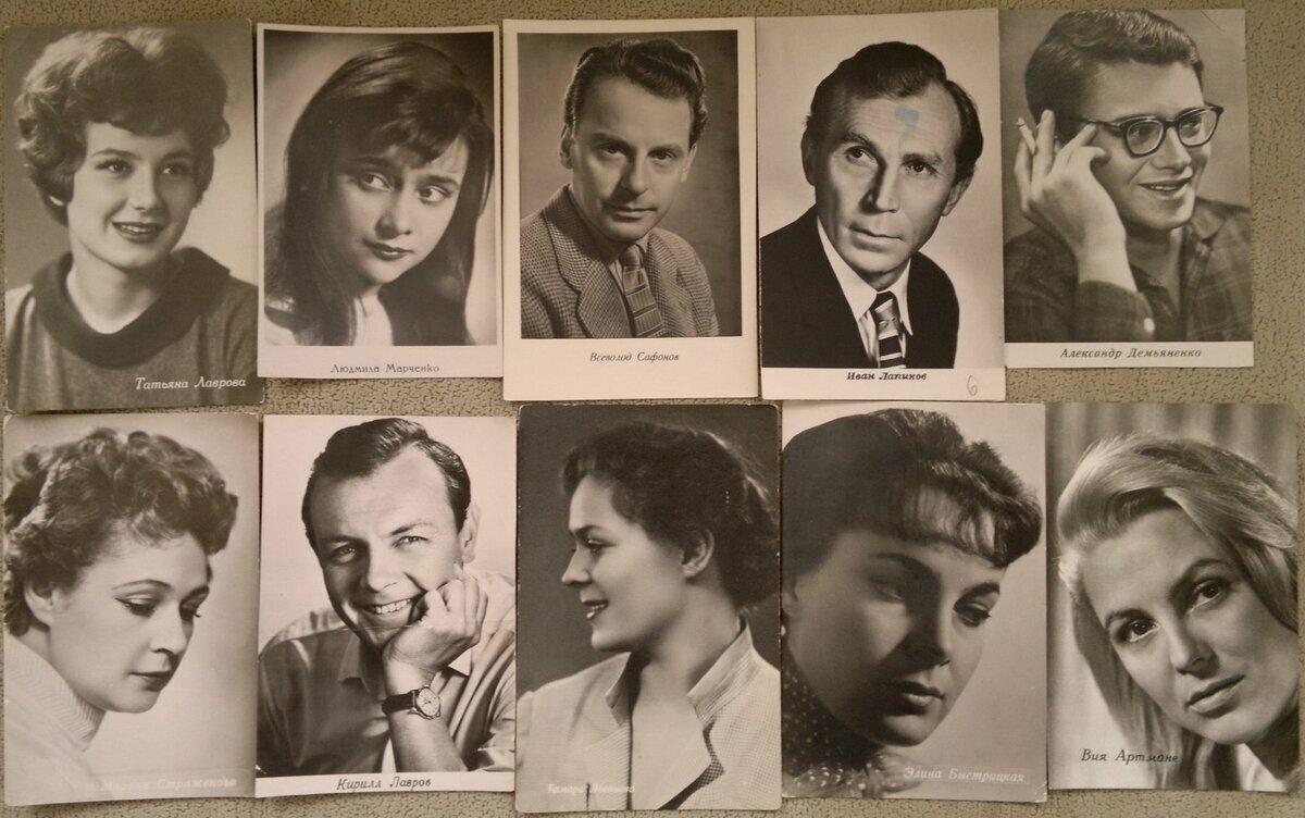 Почтовые открытками с артистами кино