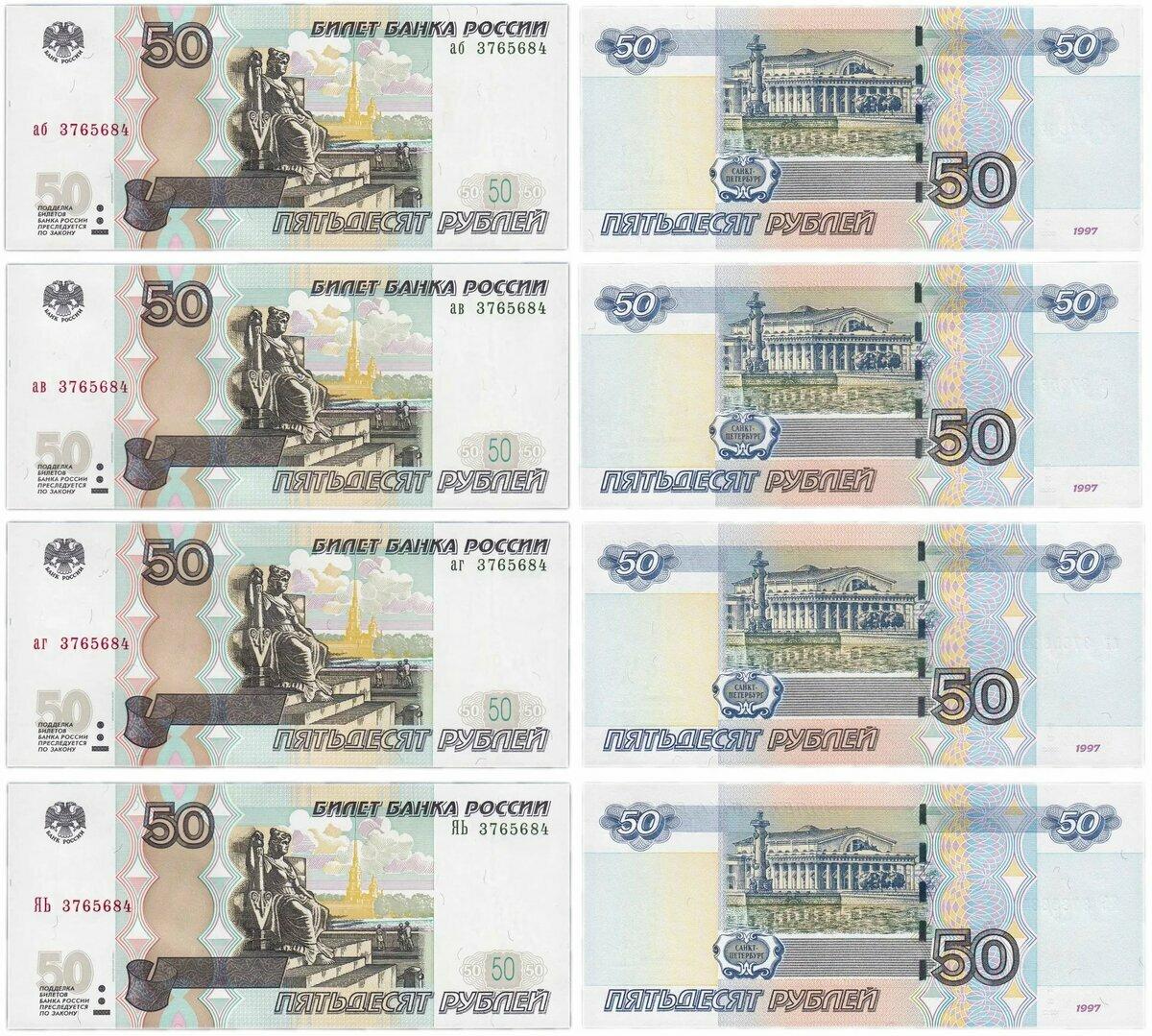 Картинки деньги печатать для игры в магазине
