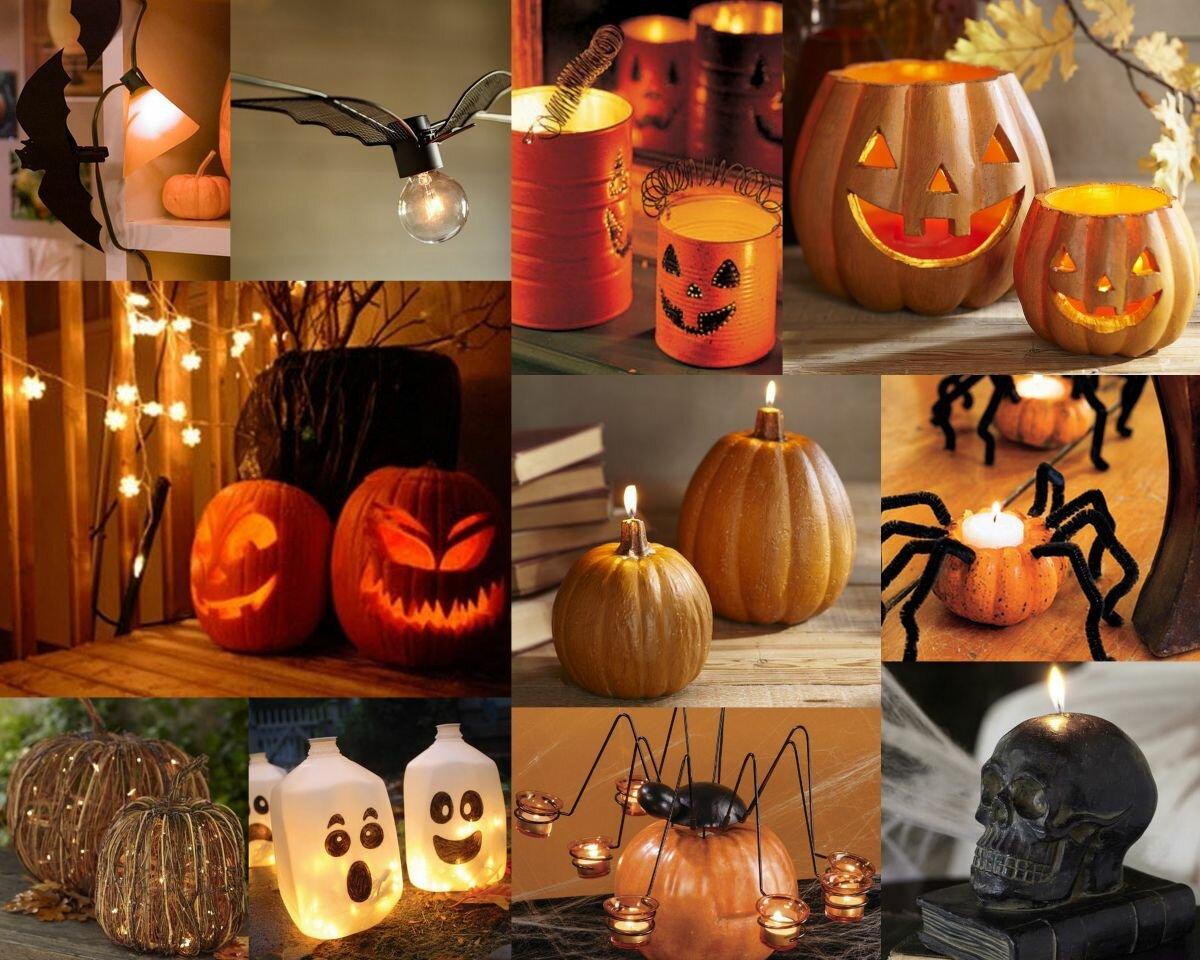 знакомой звездой хэллоуин как украсить картинки из-за