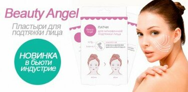 Пластыри для подтяжки лица Beauty Angel в Полтаве