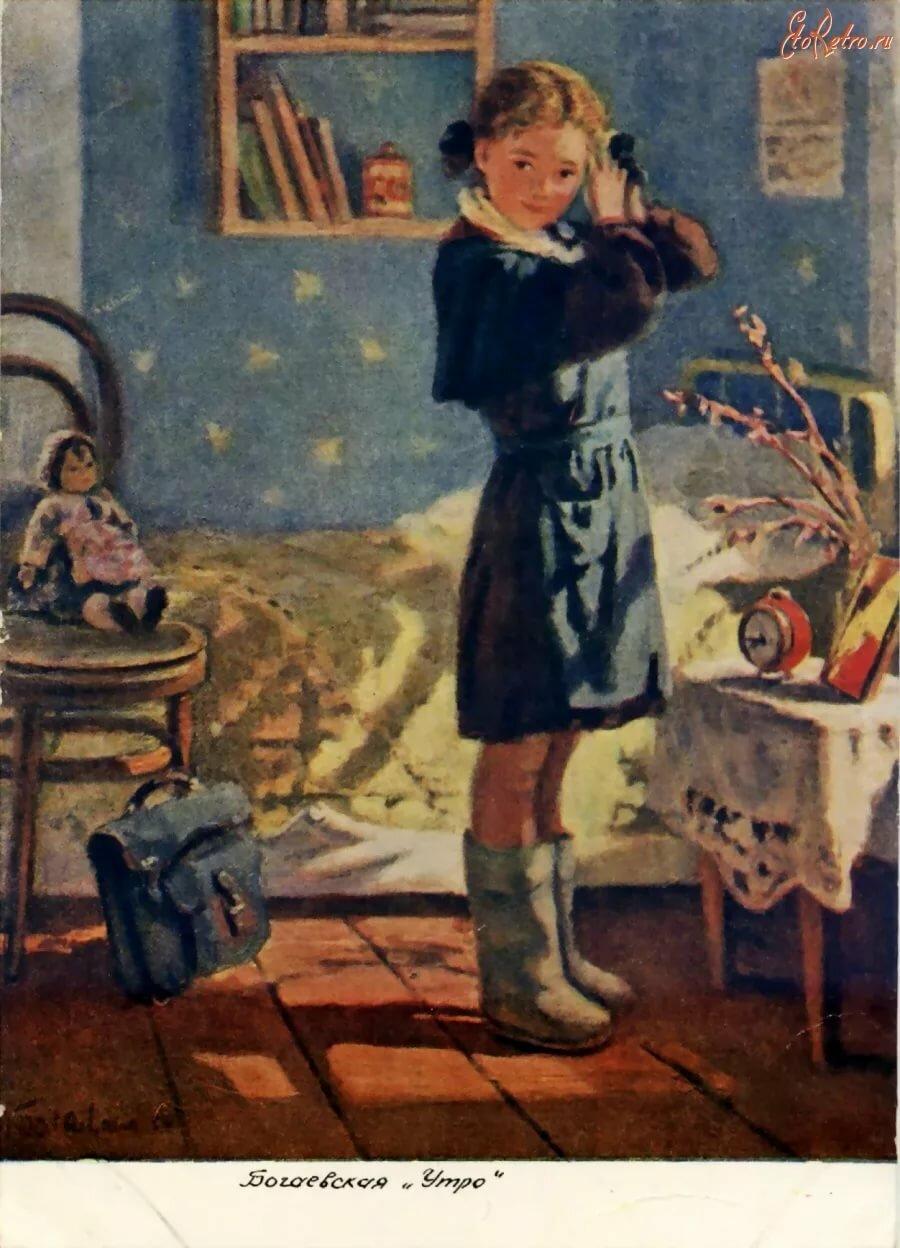 открытка художника в школу классический вариант салата