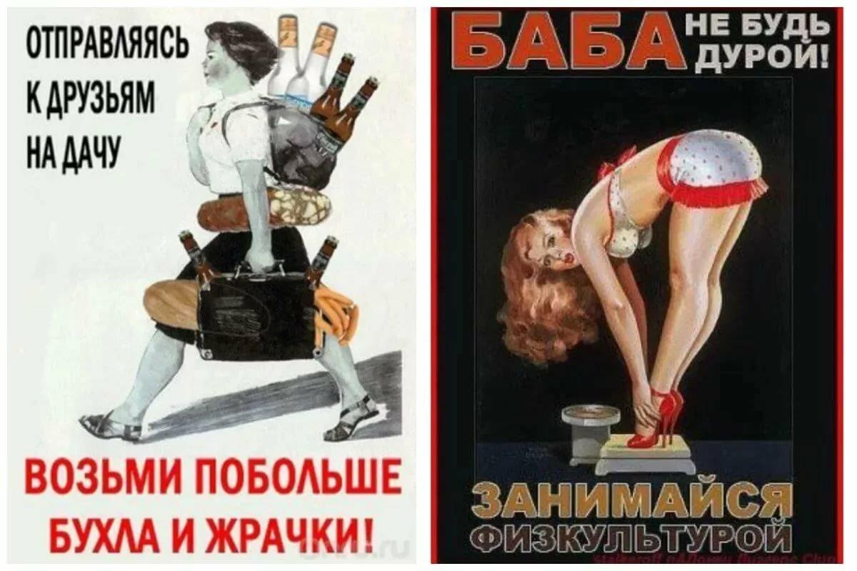 плакаты ссср на новый лад картинка спортсмены знамениты всем