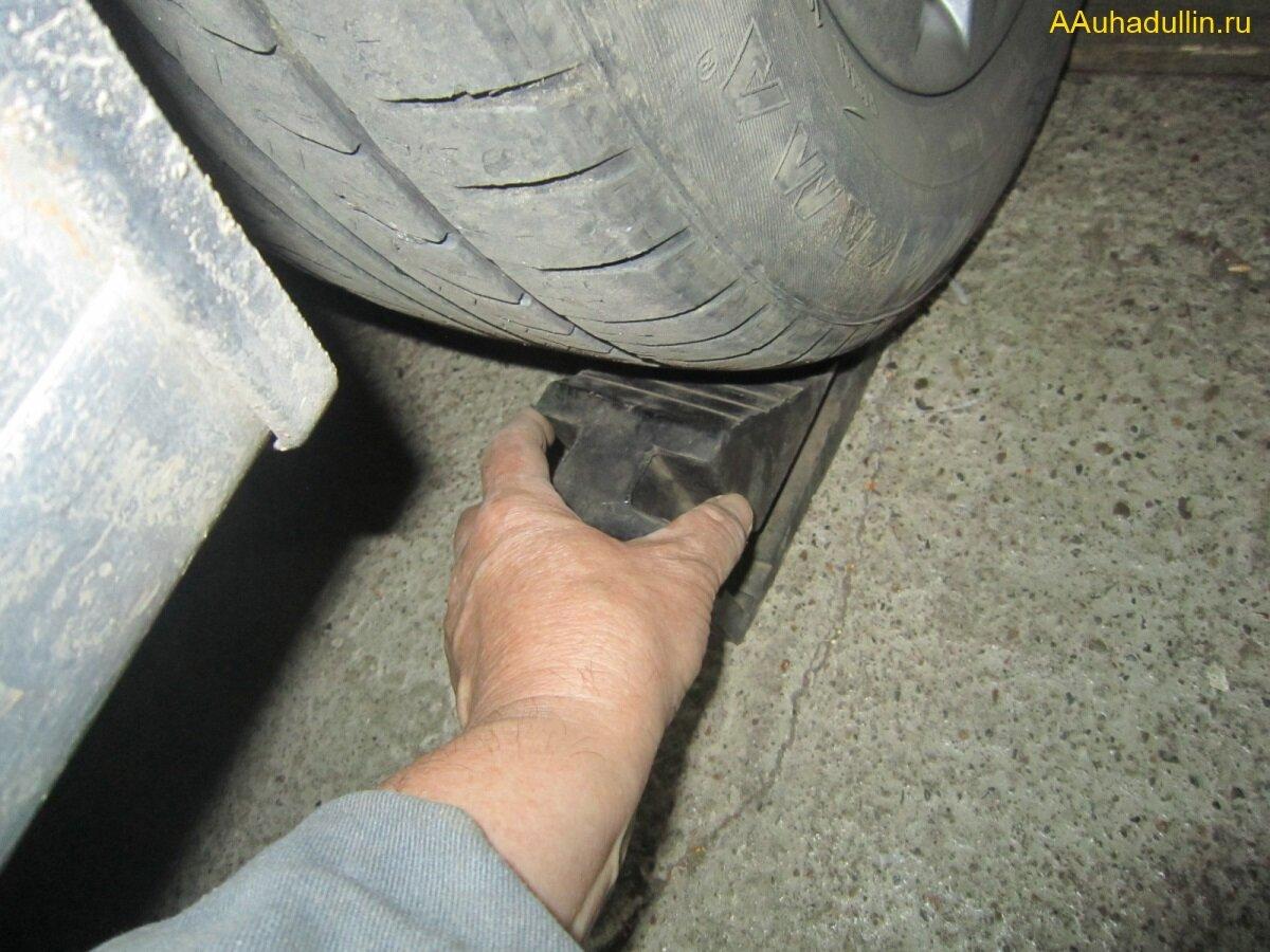 как установить под задние колёса противооткатные башмаки