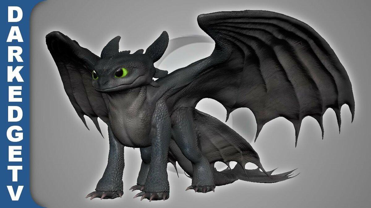 картинки кпд драконы беззубик любительская