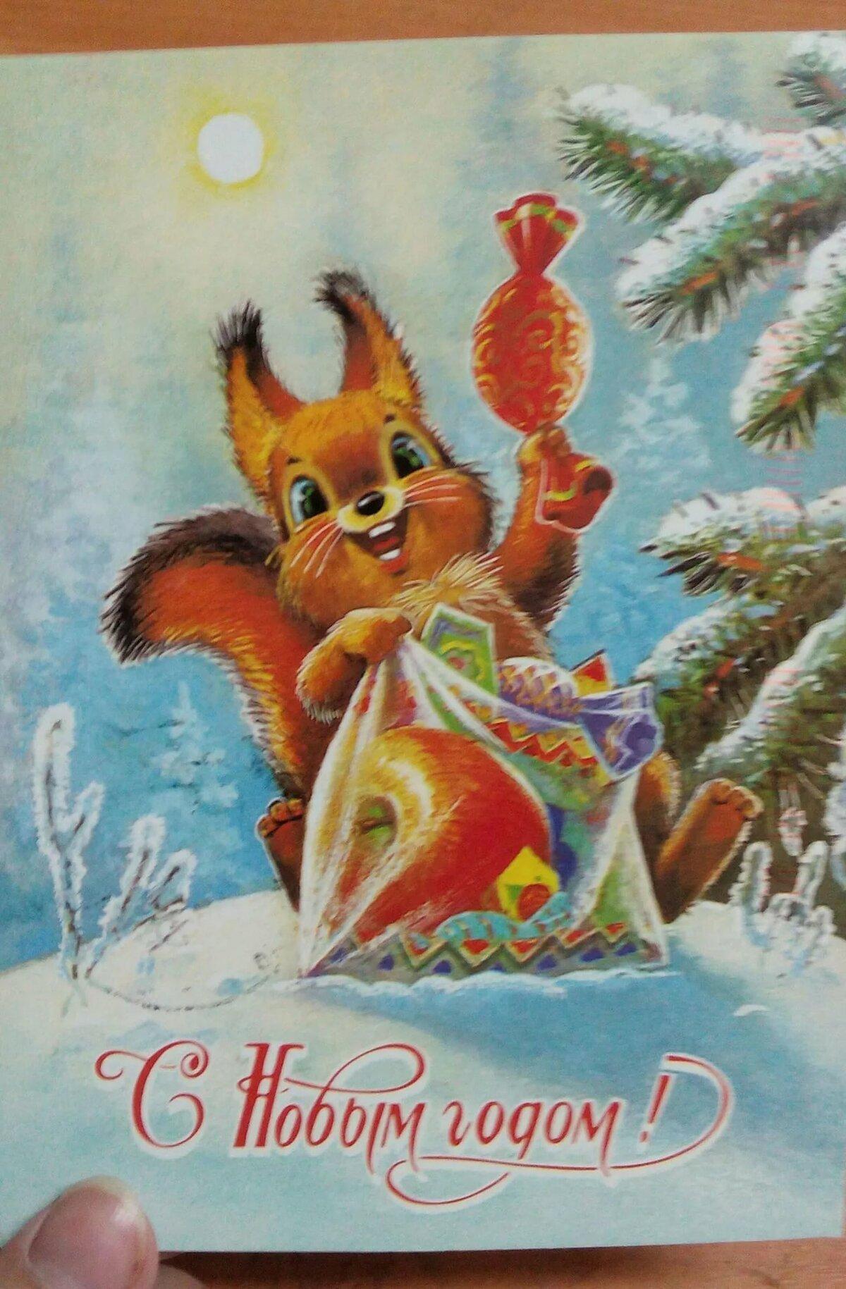описание советских открыток капкейков