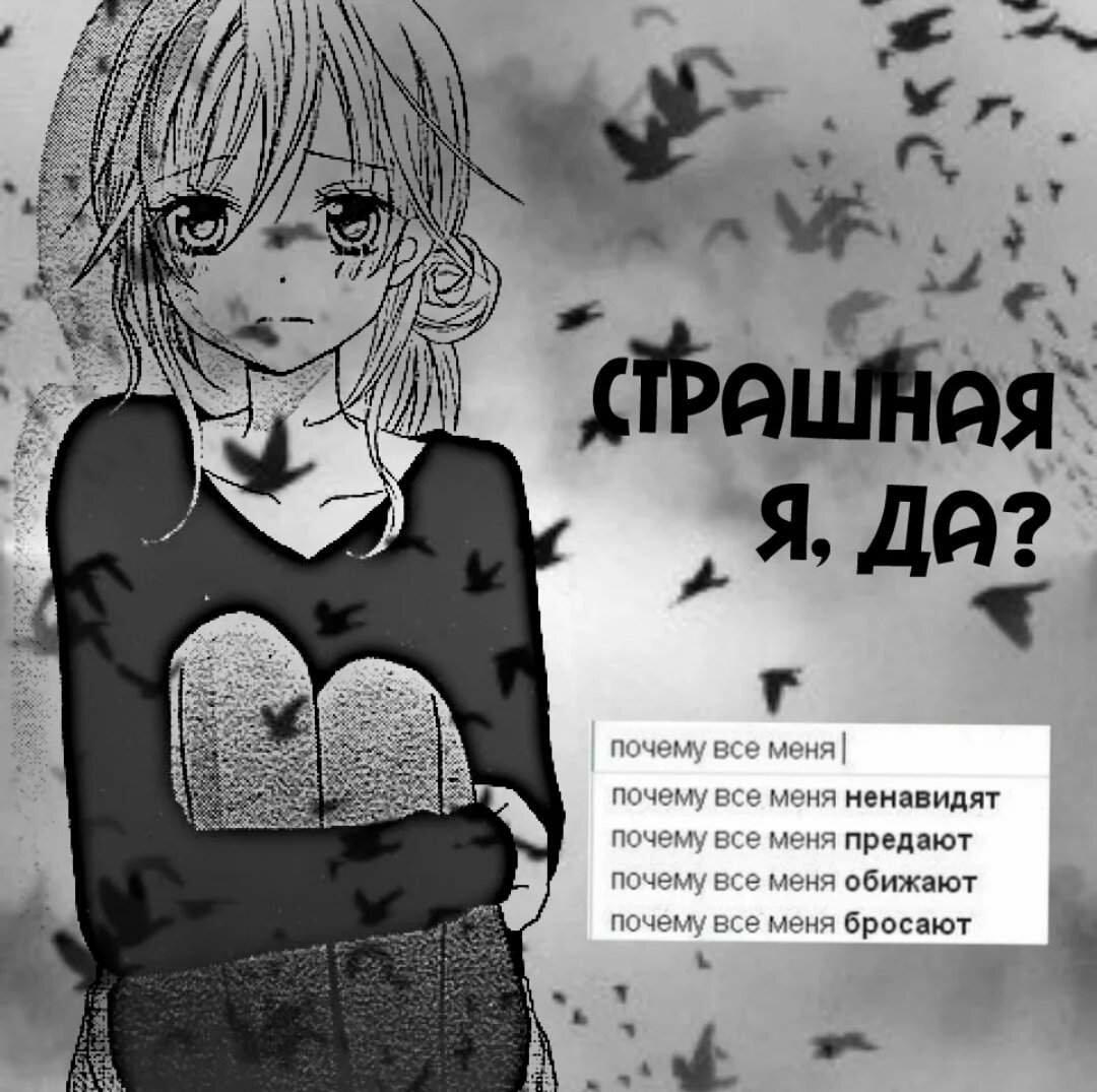 Картинки для цитат аниме