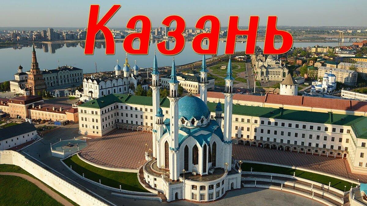 Татарстан достопримечательности фото и описание
