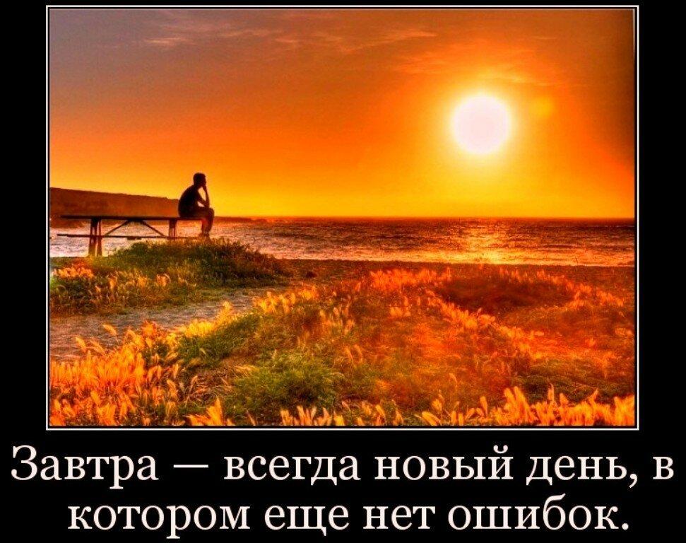 Демотиваторы ты мое солнце
