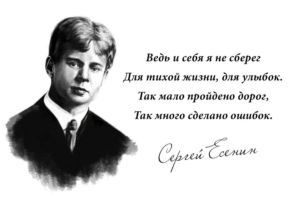 картинки со стихами российских поэтов подарил мне