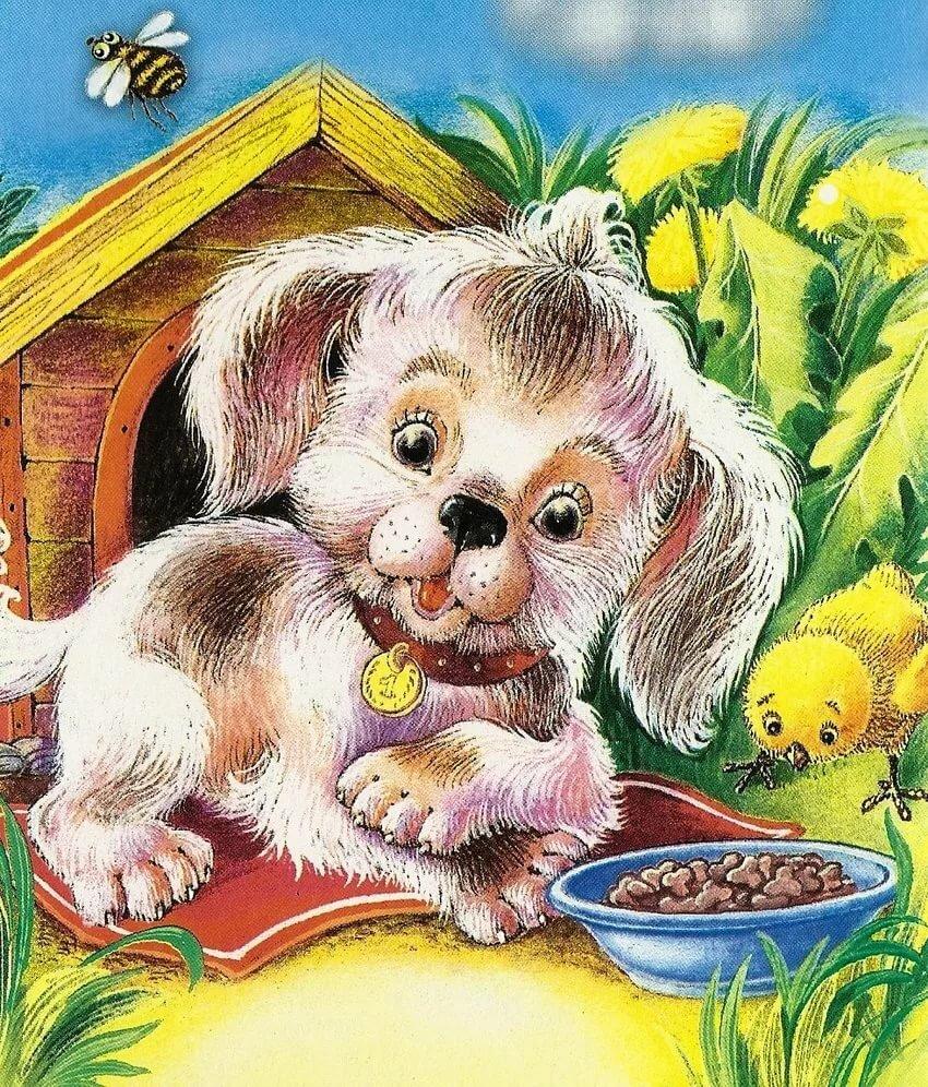 повышенной картинка щенок с мамой сказочная фото