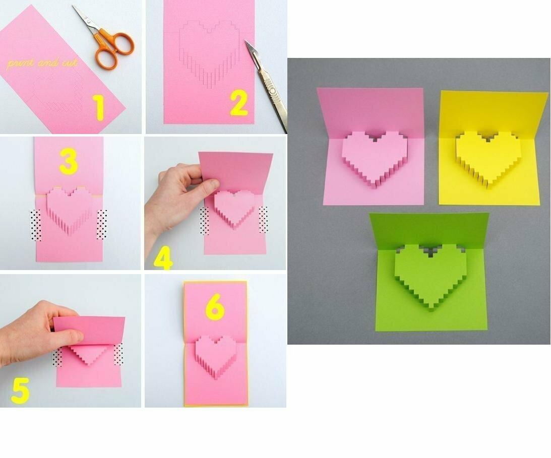 Как сделать открытку просто своими руками