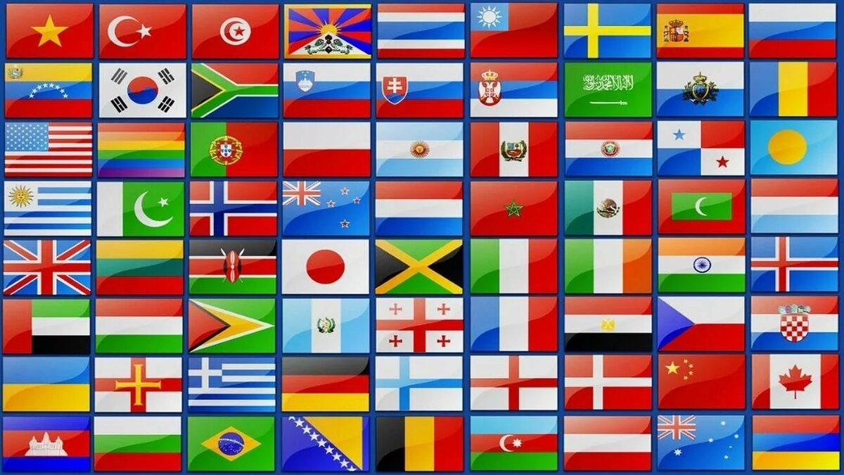 Картинки стран и флаги