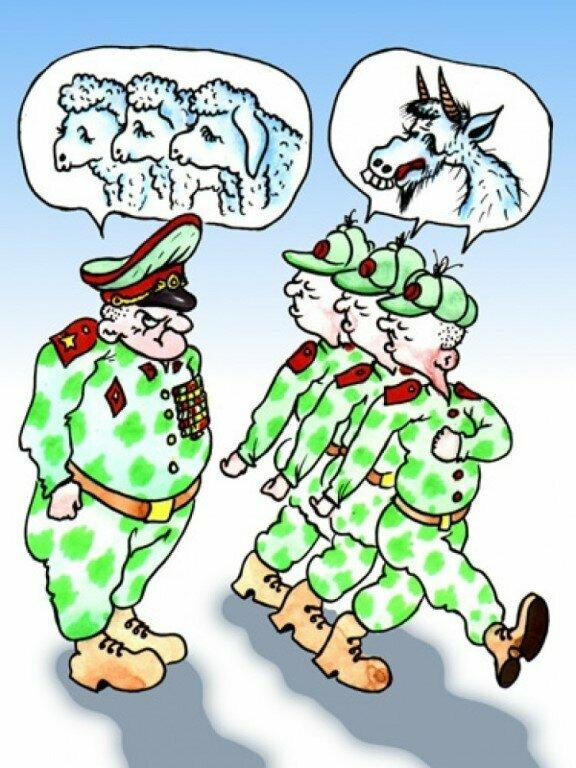 вот, открытка солдату в армию своими руками на новый год якутии