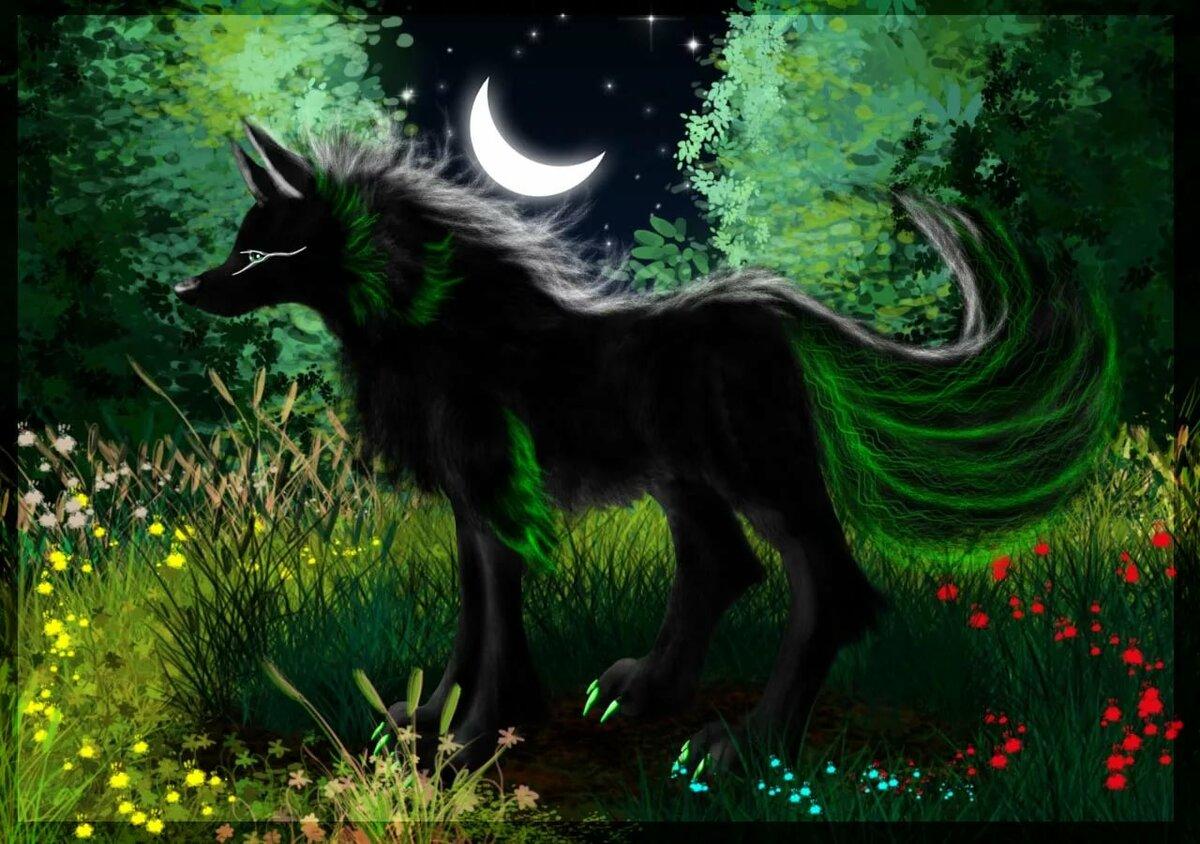 мистические арты волков ключами всегда