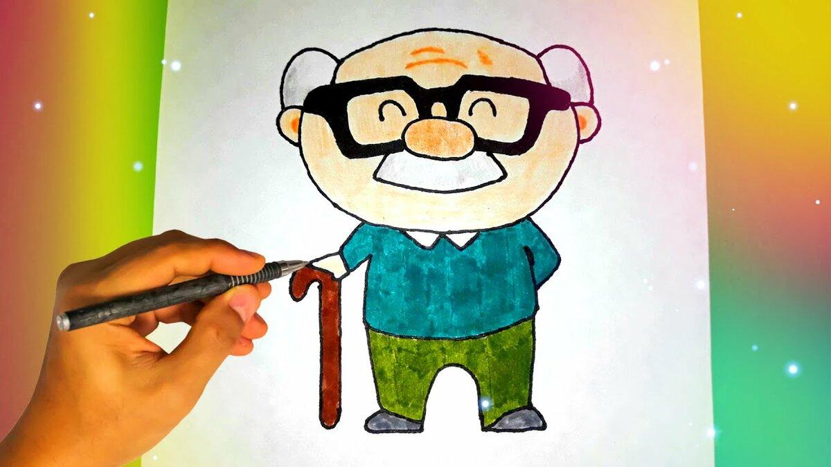 Как рисовать открытку на день рождения дедушке своими руками