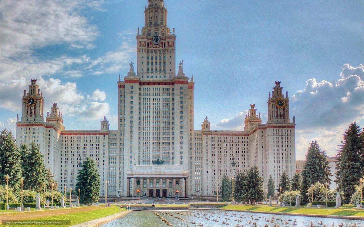 картинки москвы государственные просто