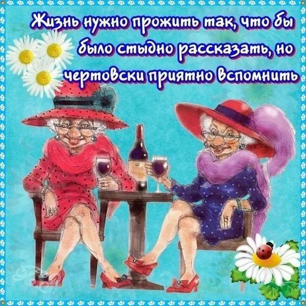 открытка для пенсионера с днем рождения многие уже