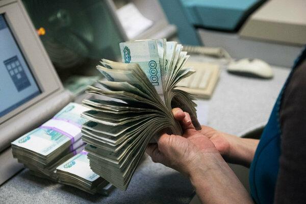 Кредитные банки саратова