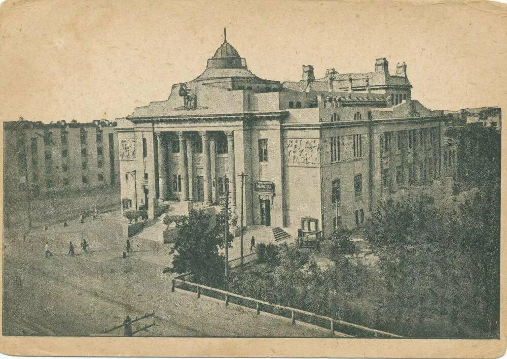 Волгоград дома довоенной постройки фото