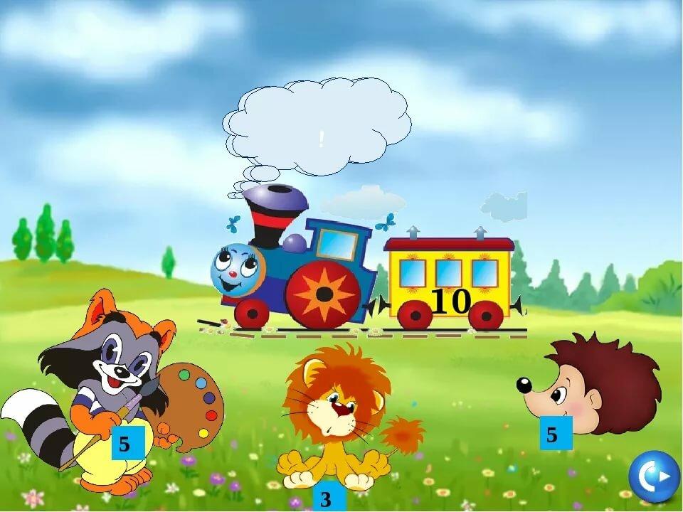 Картинка паровозик из ромашково мультфильм