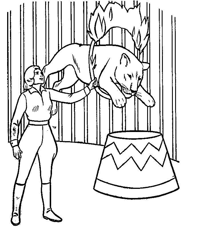рисунок дрессировщика в цирке